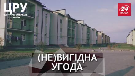 Из-за каких схем  военные остаются без обещанных квартир