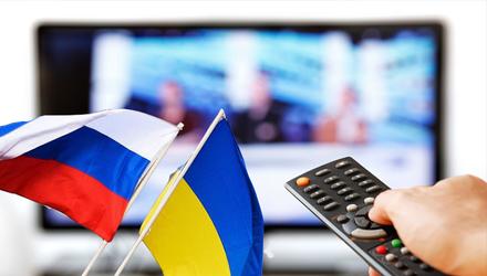 Зависит ли судьба Украини от судьбы России