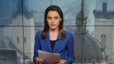 Випуск новин за 16:00: Фінансова допомога від ЄС. Обшуки у служителя Московського патріархату