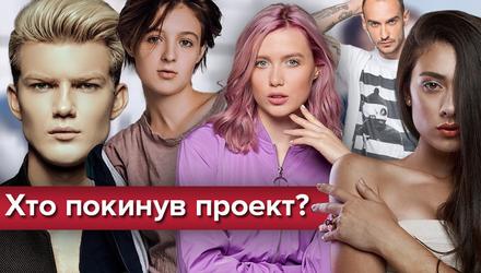 Топ-модель по-украински 2 сезон 14 выпуск: проект покинул Егор