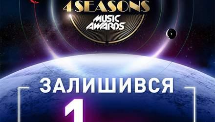 Победители премии M1 Music Awards 2018: известны имена лучших исполнителей Украины