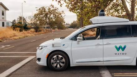 Компания Waymo первой в мире запускает сервис беспилотных такси: яркие фото и видео