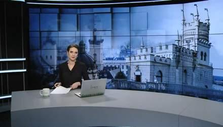 """Випуск новин за 15:00: Експрес """"Укрзалізниці"""" зламався на другий день. Протести у Франції"""