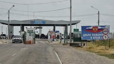 Воєнний стан: чи пропускають кримчан з паспортами РФ до України