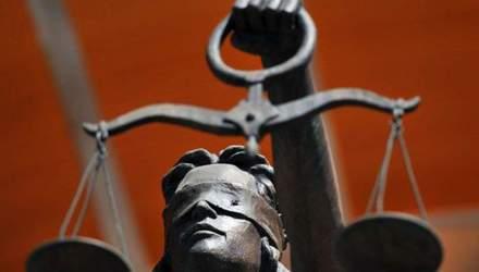 До річниці Революції Гідності: про наслідки перевірок суддів Майдану і хто заважає їх покаранню
