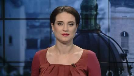 Випуск новин за 13:00: Арешт українців у Грузії. Неофіційна зустріч Трампа з Путіном