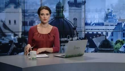 Випуск новин за 15:00: Українські моряки у полоні РФ. Деталі конфлікту на Азові