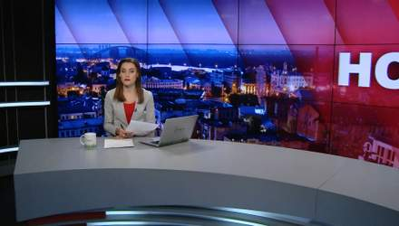 Випуск новин за 19:00: Метро на Троєщину. Озброєння окупантів на Донбасі