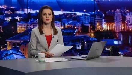 Підсумковий випуск новин за 21:00: Перший тиждень воєнного стану. Арешт у справі обвалу у школі