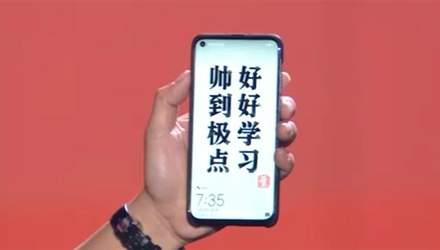 Huawei Nova 4: з'явилась дата презентації абсолютно безрамкового смартфона