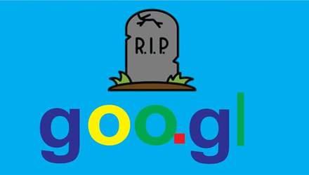 Google закрывает еще один популярный сервис