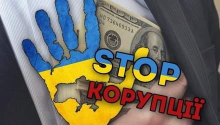 Чому без подолання корупції Україна не зможе перемогти в гібридній війні з Росією