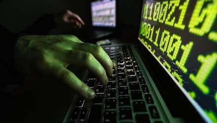 Чехія звинуватила російські спецслужби в кібератаках на МЗС і Міноборони