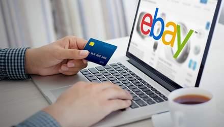 """В eBay пообіцяли видалити з сайту товари з символікою """"ЛДНР"""""""