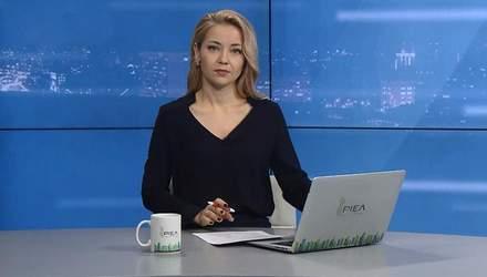 Випуск новин за 18:00: Статут Української помісної церкви. Умови перебування моряків