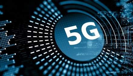 Как 5G изменит представление о мобильном интернете: преимущества новых сетей