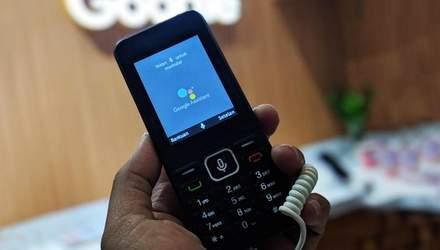 Google представила найдешевший у світі смартфон із підтримкою 4G