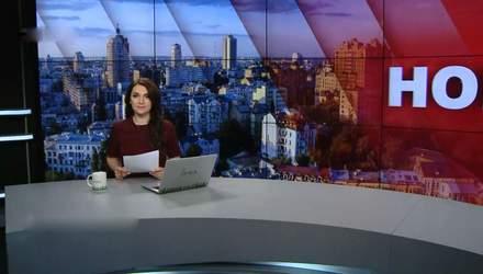 Випуск новин за 9:00: Кір в Україні. Перевірка бомбосховищ