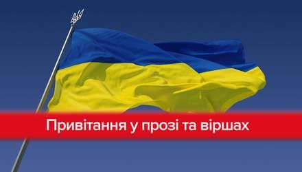 День Вооруженных Сил Украины: лучшие поздравления в прозе и стихах