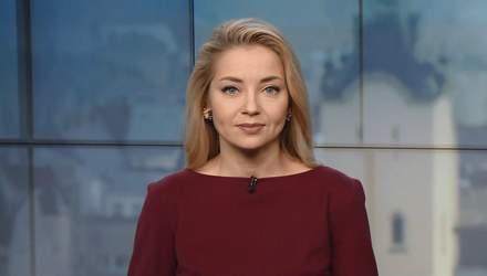 Випуск новин за 14:00: Розірвання дружби з РФ. Пропозиція Воронченка щодо обміну
