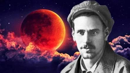 Українець, який допоміг американцям першими ступити на Місяць