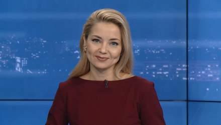 Випуск новин за 18:00: День Збройних сил на фронті. Договір про дружбу з РФ