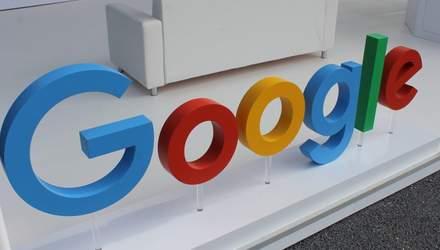 Через помилку стажера Google втратив 10 мільйонів доларів