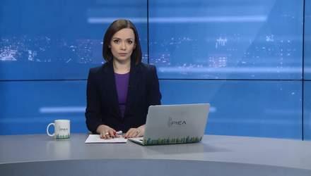 Випуск новин за 20:00: Рейкові платіжки за газ. День Збройних сил України