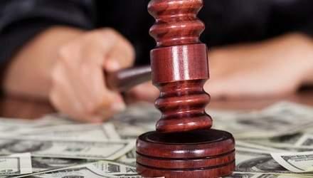 Як громадські та журналістські розслідування допомагають очищати судову систему