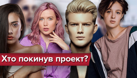 Топ-модель по-украински 2 сезон 16 выпуск: проект покинула Юля
