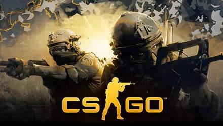 Гра CS: GO отримала приємні зміни: деталі
