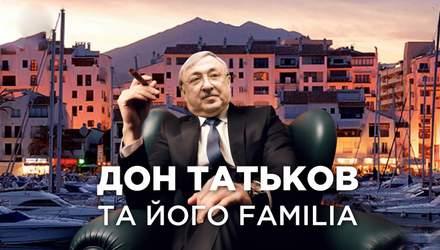 Журналисты обнаружили в Испании элитную недвижимость судьи времён Януковича