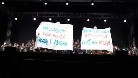 """""""Лапи геть від України"""": поляки зірвали концерт ансамблю російської армії"""