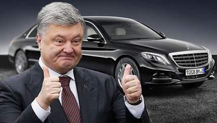 """Скільки грошей українці """"подарували"""" Порошенку на розкішні авто"""