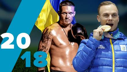 """Скандали-2018: Олімпійські сани Мандзія, """"російські обійми"""" Абраменка та Крим Усика"""