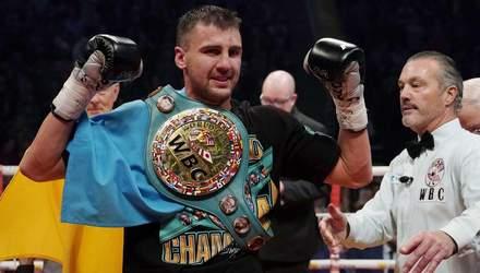 Гвоздик отримав іменний пояс від WBC: відео вручення