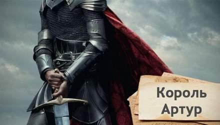 Таинственный спаситель: почему британцы преданно верят в легенду о короле Артуре