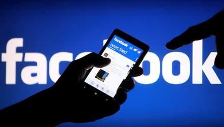 """Facebook заборонив публікувати інформацію та фото із """"сексуальним підтекстом"""""""