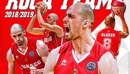 Зірковий баскетболіст збірної України повернувся у чемпіонат Франції