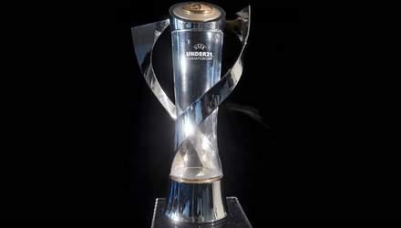 Молодіжна збірна України з футболу отримала суперників у відборі на Євро-2021