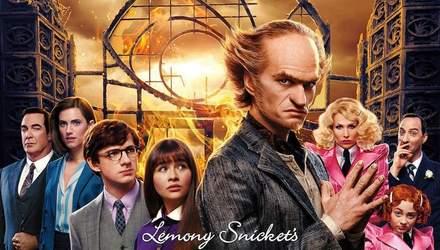 """Netflix опубликовал официальный трейлер к третьему сезону сериала """"Лемони Сникет: 33 несчастья"""""""