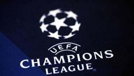 Ліга чемпіонів: результати матчів та відео голів 12 грудня