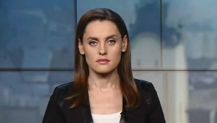 Випуск новин за 16:00: Повернення ув'язнених з Луганщини. Карантин у регіонах України