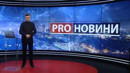 "Випуск новин за 19:00: Дорогий ""Роттердам+"". Контроль Порошенка над Кабміном"