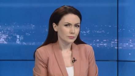 Випуск новин за 20:00: Реакція соцмереж на повернення Насірова. Боротьба Порошенка і Гройсмана