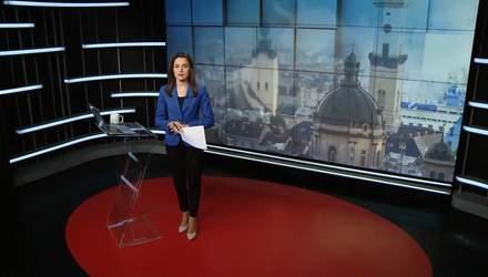 Випуск новин за 14:00: Кандидати в очільники об'єднаної церкви. Аварія на Львівщині