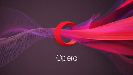 """Opera выпустила """"криптобраузер"""" для Andrpoid с поддержкой Web 3"""