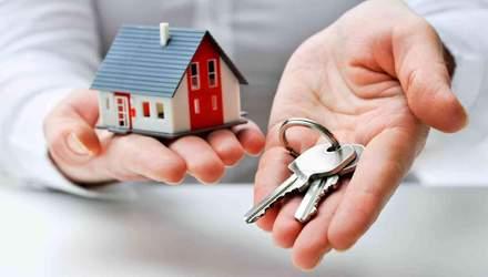 Коли найсприятливіший час для купівлі нерухомості
