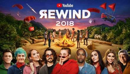 Установлен новый антирекорд Youtube: какое видео ненавидят пользователи больше всего