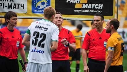 Стали відомі імена фігурантів відео Нацполіціі про договірні матчі в Україні